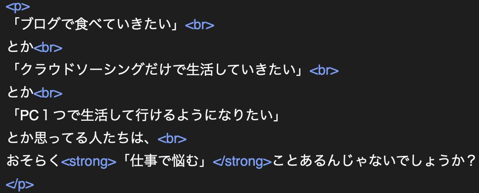 文字化け例文 エディタ