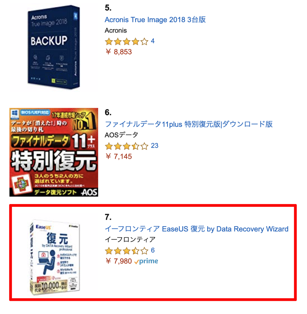 上位表示アマゾン2のコピー