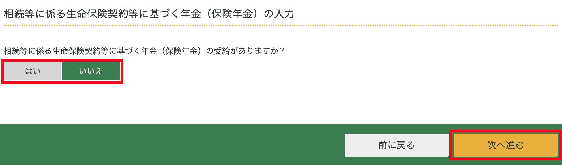 雑 その他 5