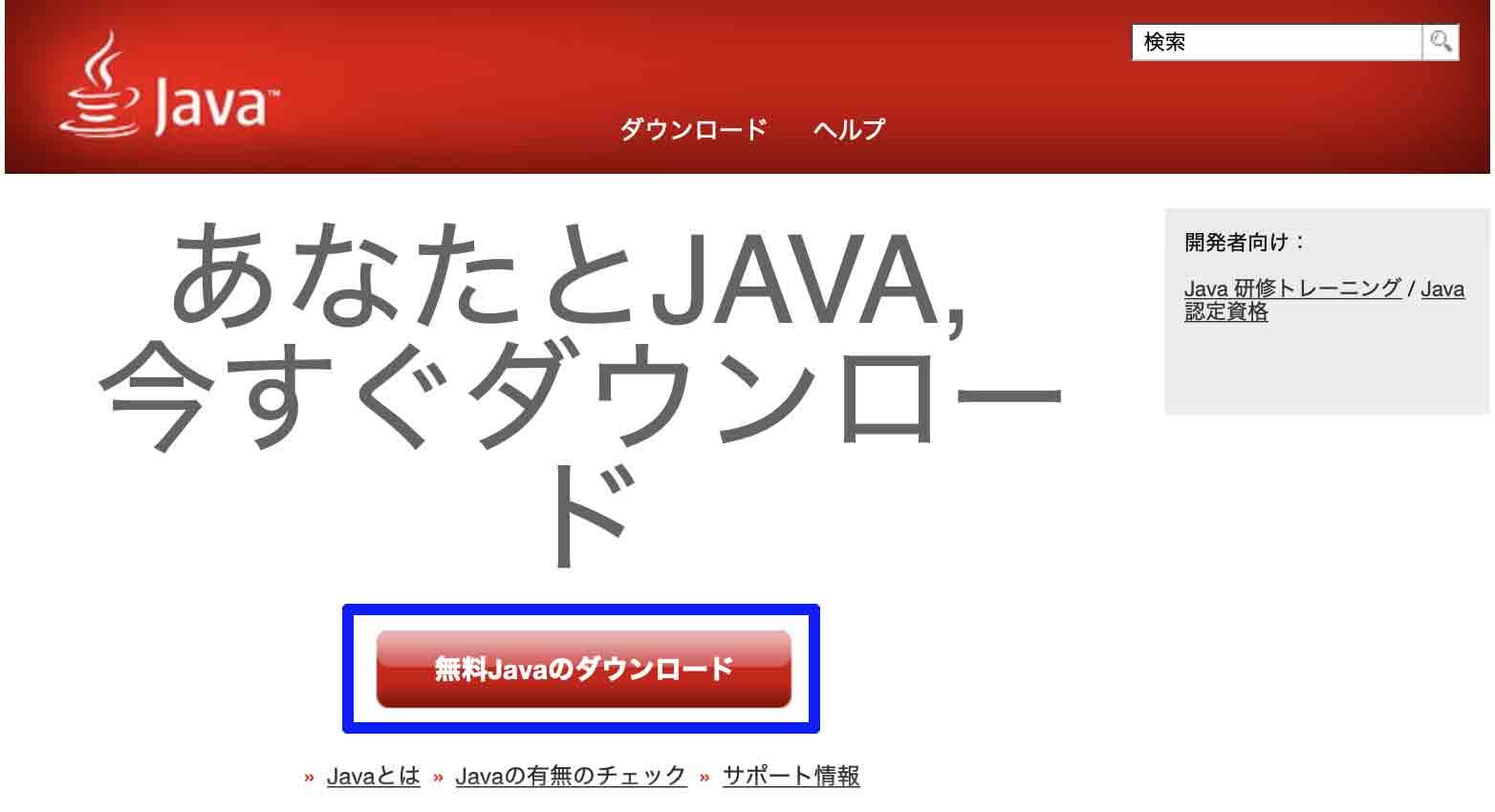 Java Top