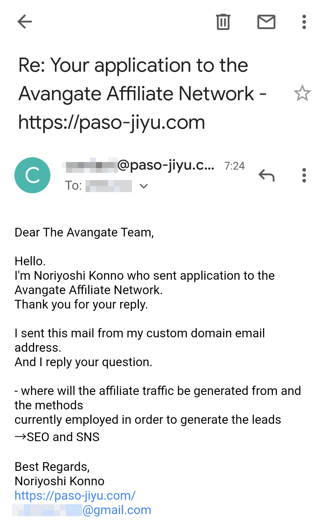 Avangateアカウント登録11