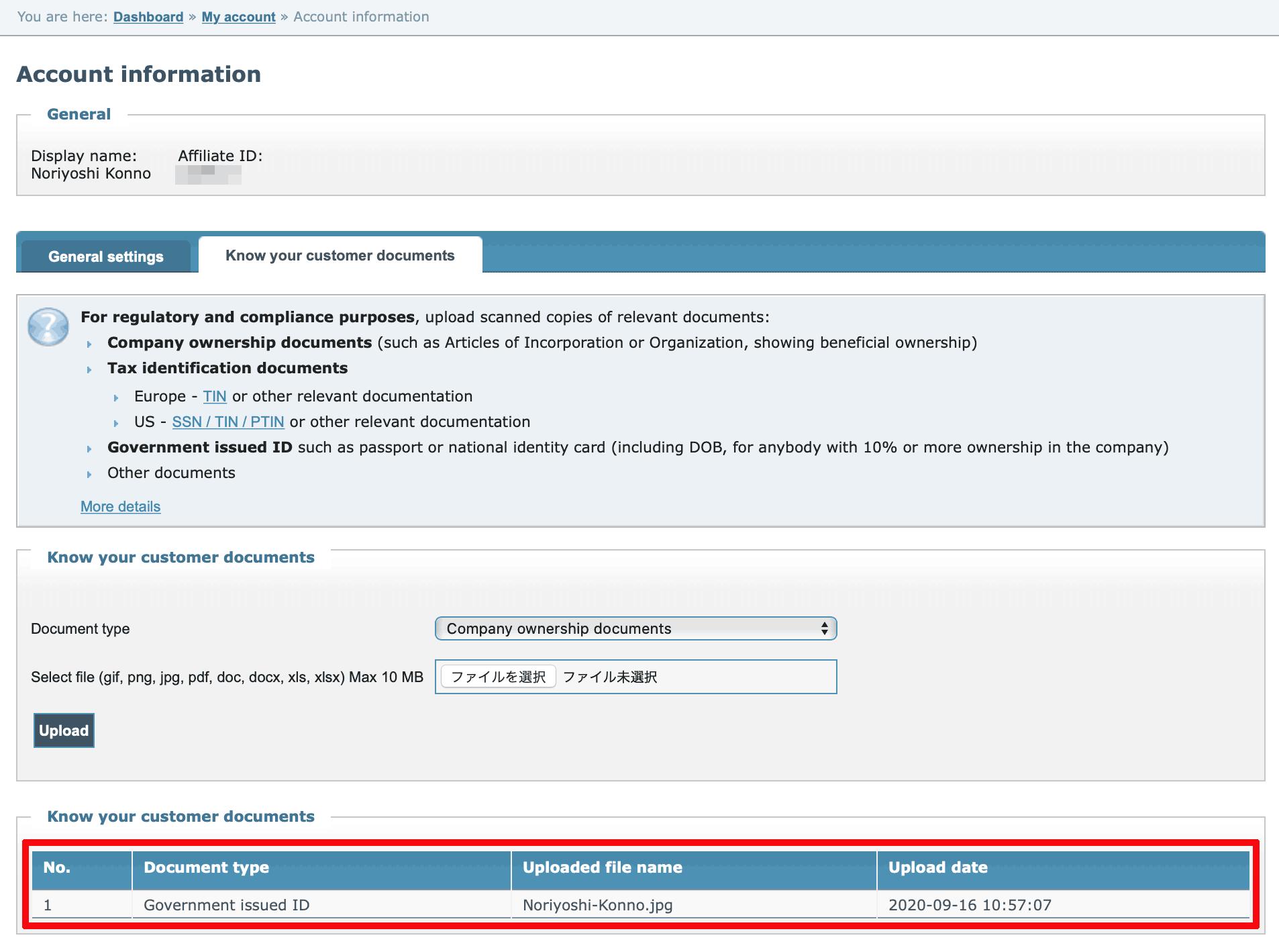 追加情報登録4