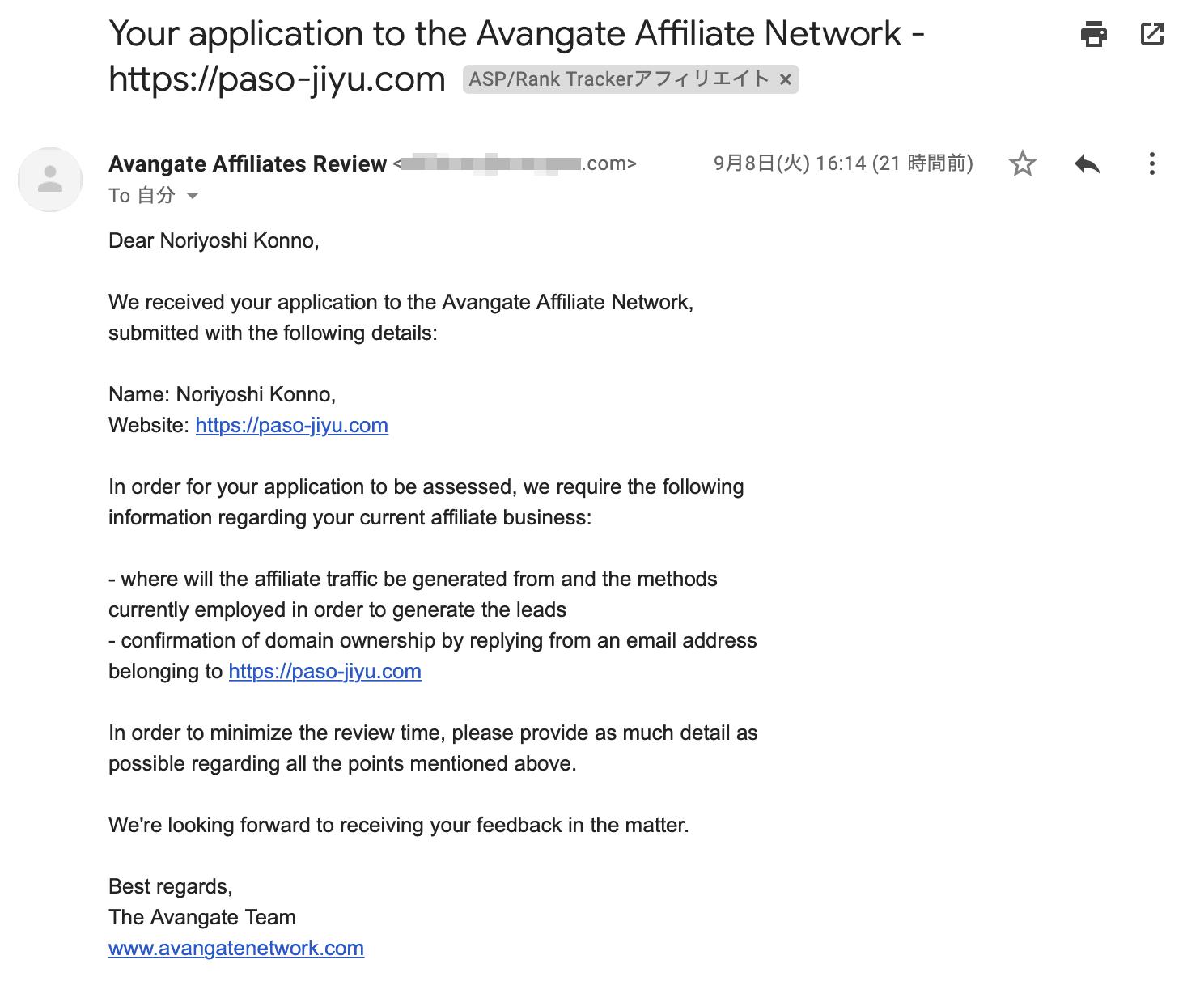 Avangateアカウント登録10