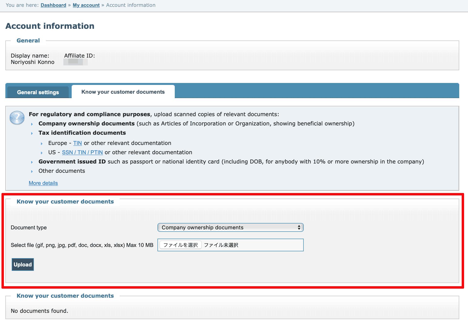 追加情報登録2