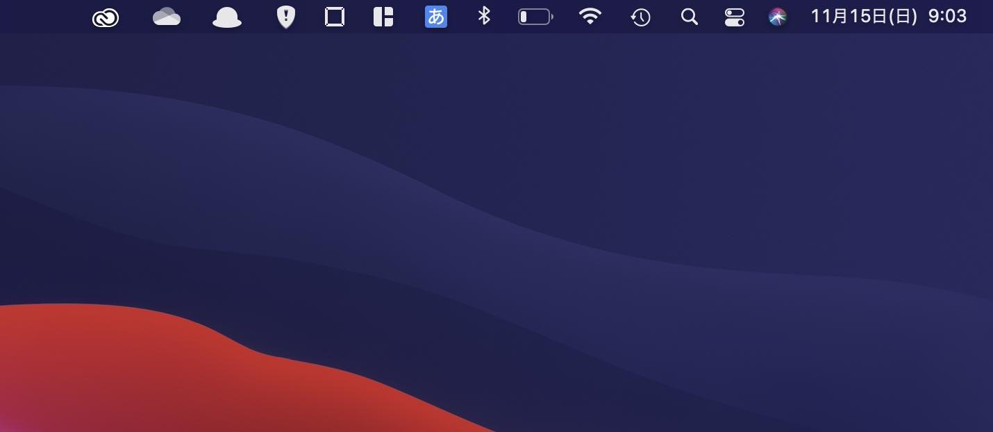 デスクトップ 右上