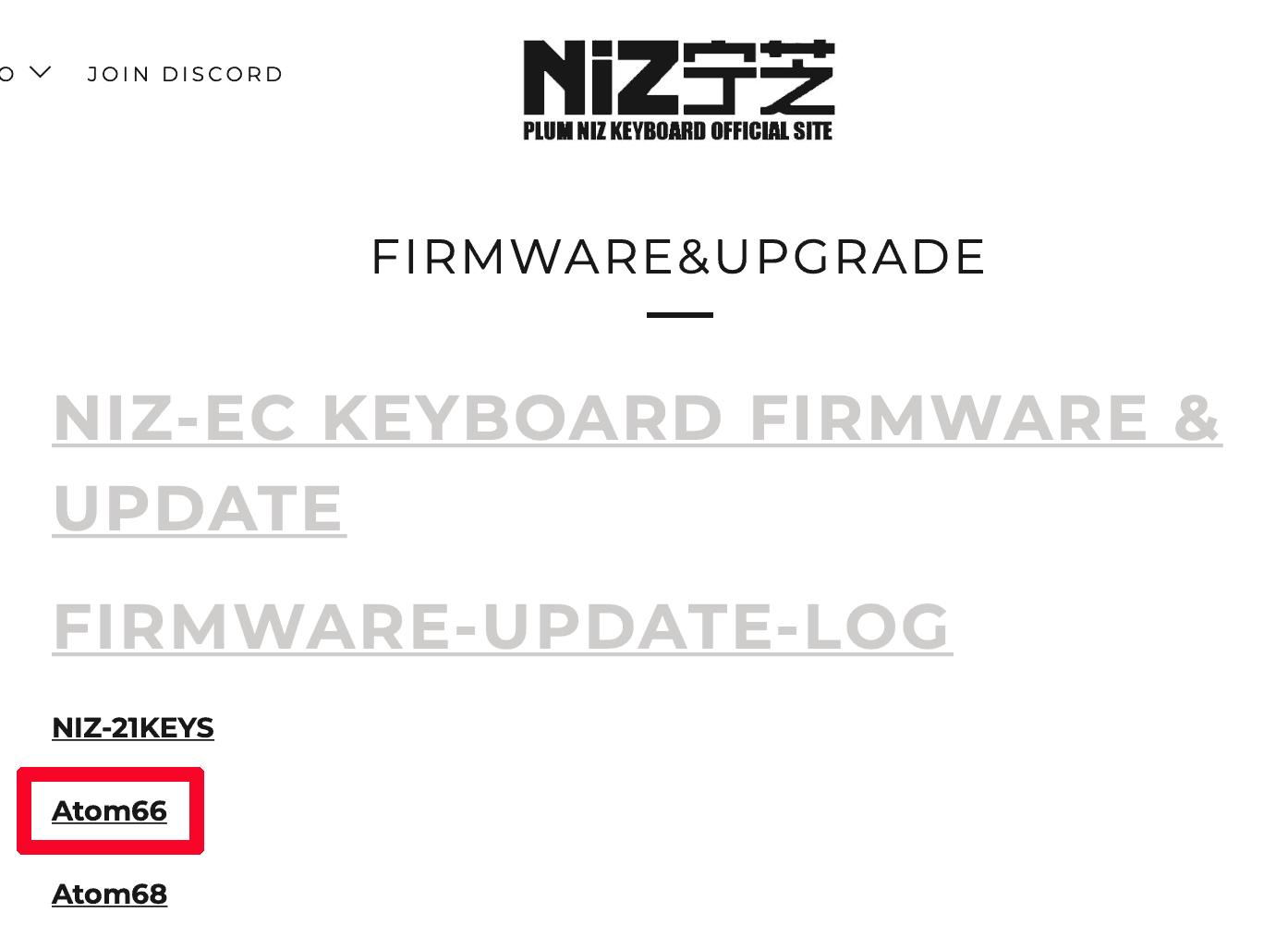 NiZキーボード-ファームウェア-トップページ