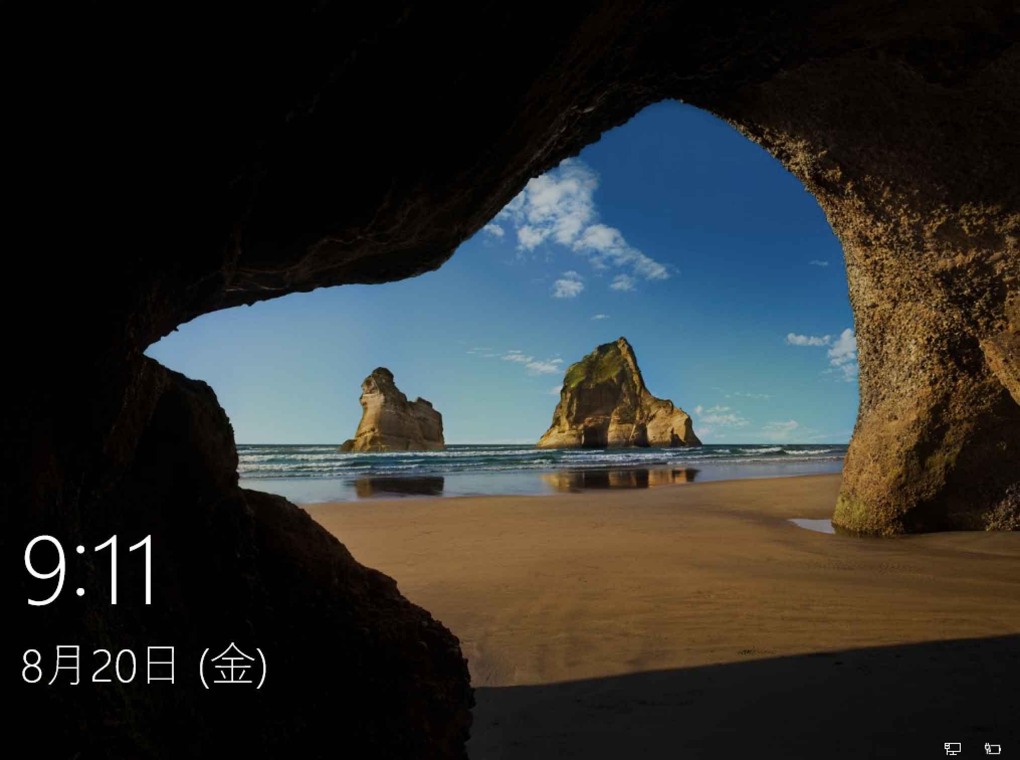 VMF-Windows10インストール9